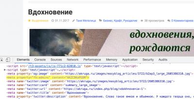 https://www.sourcecoast.com/images/agorapro/attachments/64/mini_akruga-invalid-tag.png